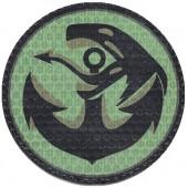 KAMPFHUND - Naszywka Jednostka Wojskowa Formoza