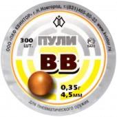 Śrut BBs Kvintor 4,5 mm 300 szt. kulki