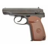 Pistolet wiatrówka Borner PM-X 4,5 mm BBs Metro2033 STALKER